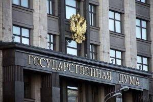Rusiya Dövlət Duması Ermənistanla birləşmiş qoşun qruplaşmasının yaradılması haqqında sazişi ratifikasiya edib