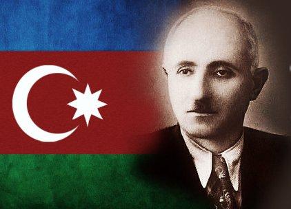 Seyid Cəfər Pişəvəri