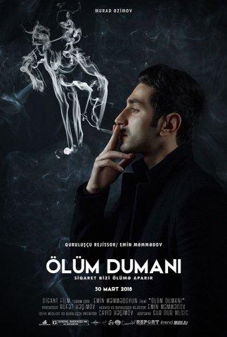Siqaret əleyhinə növbəti film çəkildi