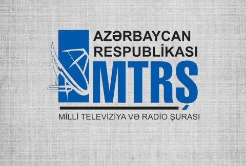 MTRŞ-nın növbəti iclası keçirilib