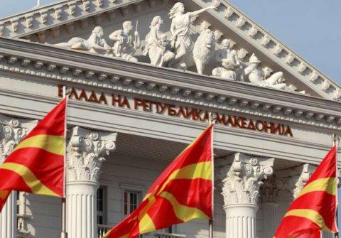 Makedoniyanın adı rəsmən dəyişdirilib