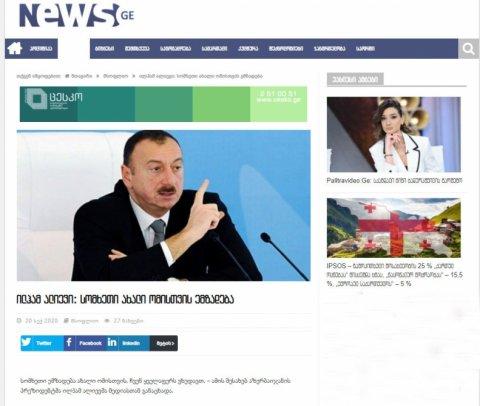 Gürcüstan saytları İlham Əliyevin fikirlərinə geniş yer ayırıb