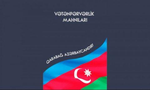 """Milli Kitabxana """"Vətənpərvərlik mahnıları"""" not məcmuəsini istifadəçilərə təqdim edib"""