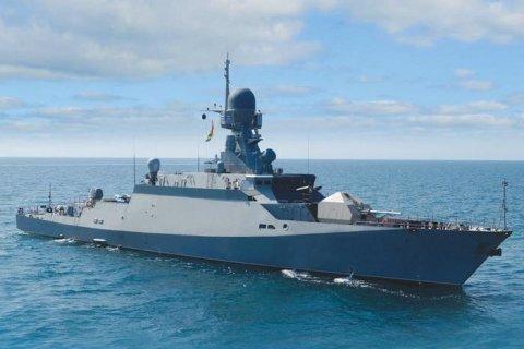 ABŞ Qara dənizə desant gəmisi göndərdi